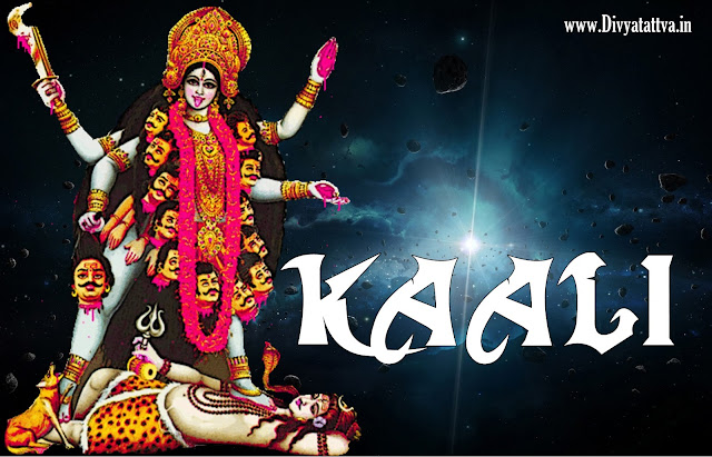 kali photos, kaali pictures, kaali wallpapers, kali pics, goddess kali backgrounds