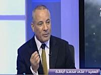 برنامج على مسئوليتى 15/2/2017 أحمد موسى - الهاكرز