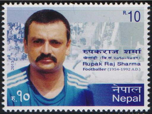 Rupak Raj Sharma
