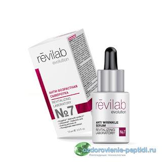 Сыворотка против морщин REVILAB evolution №7