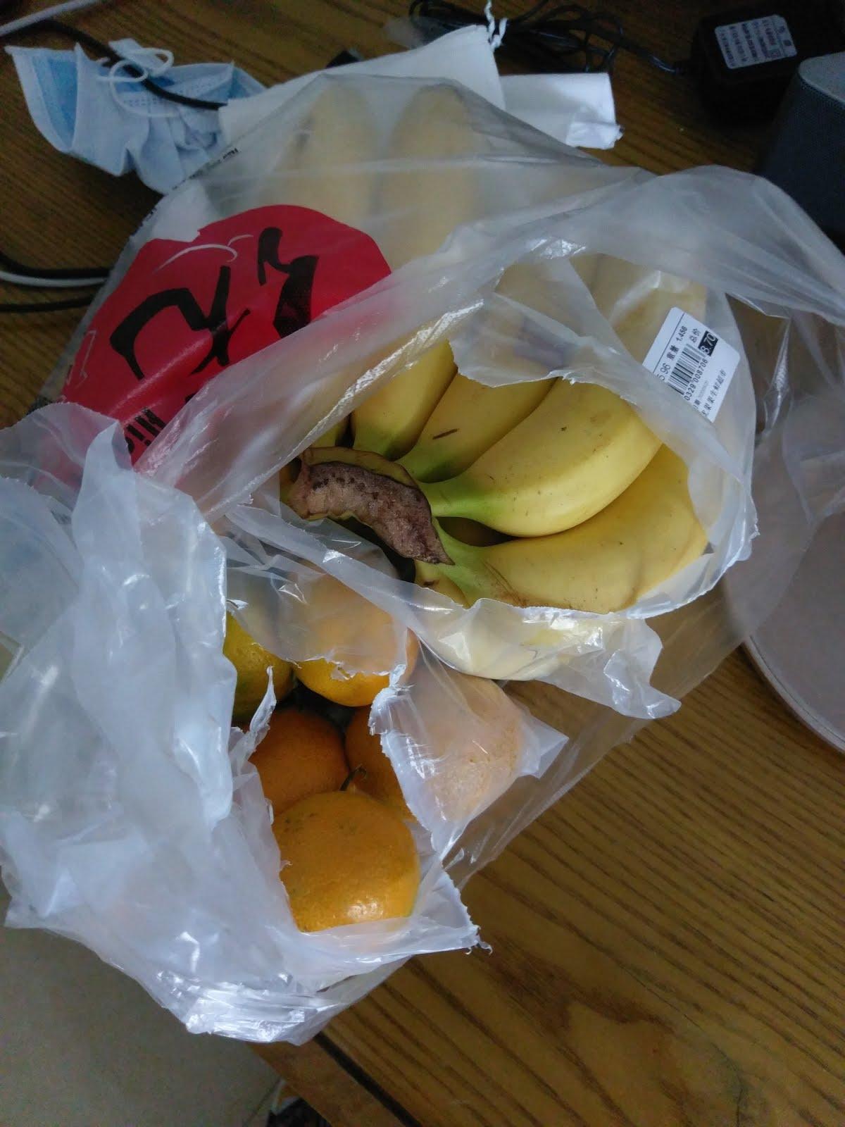 my treat of fruits