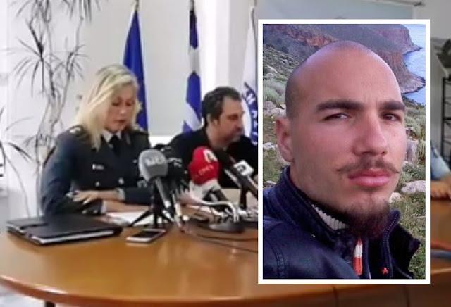 Αποτέλεσμα εικόνας για Κρήτη: Ο 27χρονος βίασε και σκότωσε την Αμερικανίδα βιολόγο
