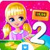 Supermarket Game 2 Game Crack, Tips, Tricks & Cheat Code