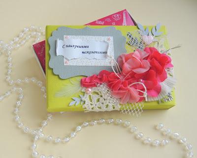 box.jpg, упаковка, декор, как использовать коробки от конфет, красивая упаковка, скрап, скрапбукинг, открытки своими руками, хендмейд, подарки Packaging, decor, how to use boxes of chocolates, beautiful packaging, scrap, scrapbooking,  cards, handmade, gifts