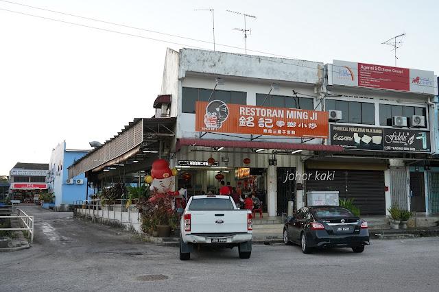 Ming-Ji-Rosmerah-Johor-Jaya