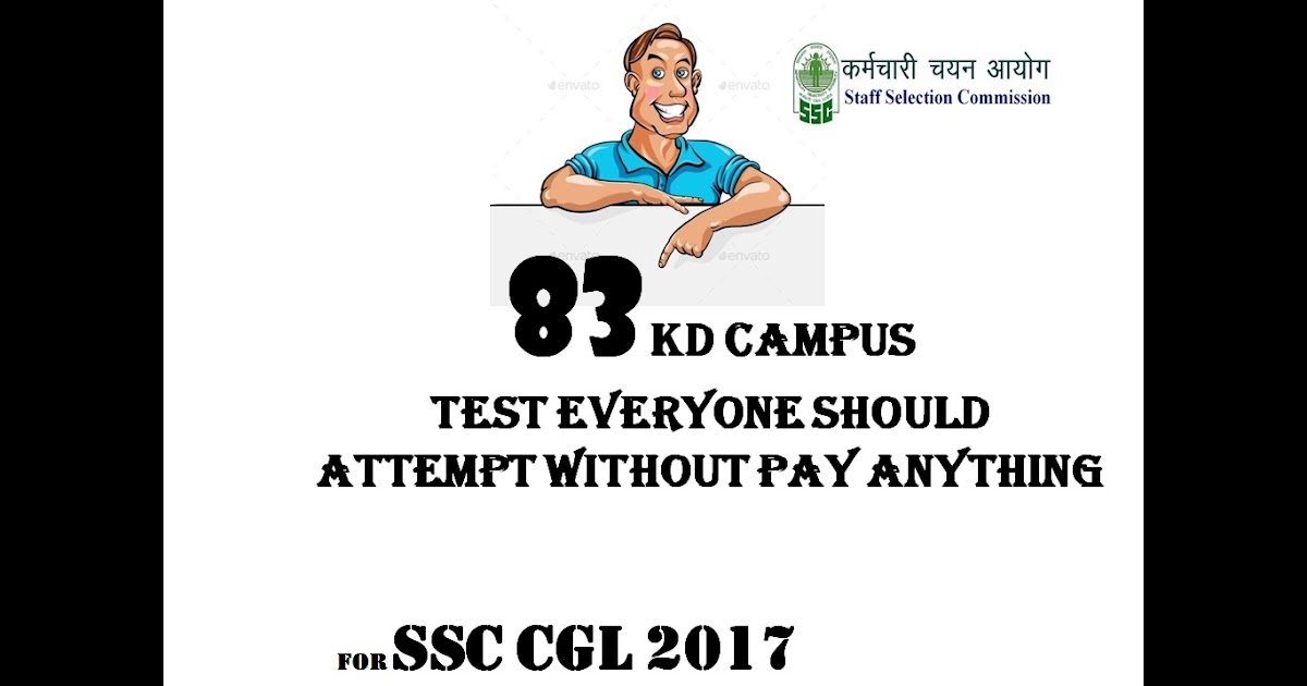 83 KD campus test everyone should attempt without pay