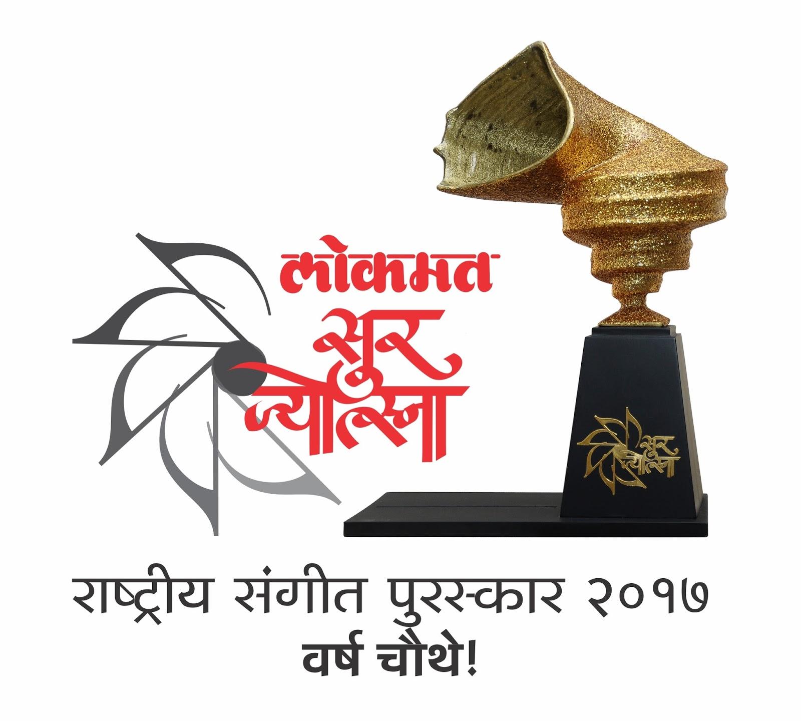 Roop Bhullar 31 March New Song: Lokmat SurJyotsna Award Is A Platform For Aspiring Singers