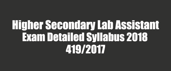 Higher Secondary Lab Assistant Exam Detailed Syllabus 2018