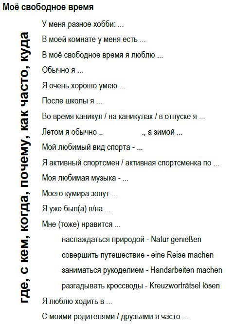 Russisch verbindet: Mai 2016