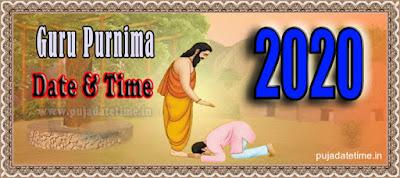 2020 Guru Purnima Puja Date Time