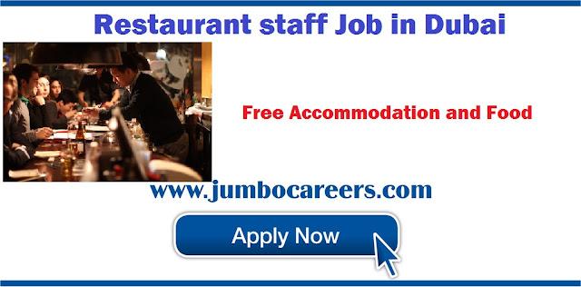 Restaurant staff Job in Dubai