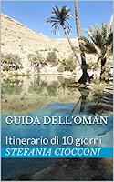 Guida dell'Oman