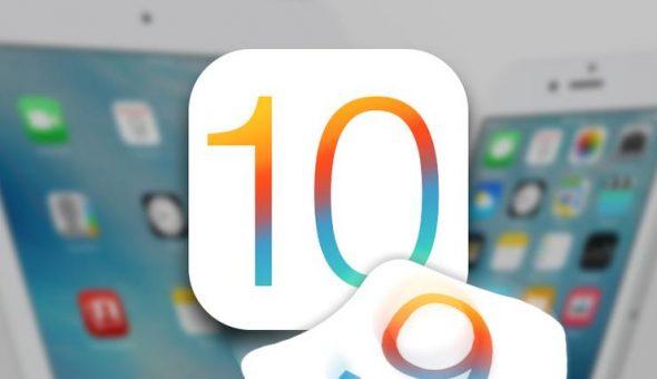 أبل تصدر تحديث iOS 10 اليوم، ماذا عليك فعله قبل التحديث؟