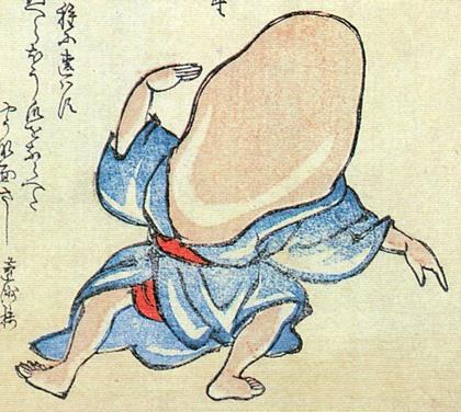 竜斎閑人正澄画『狂歌百物語』より「のっぺらぼう」