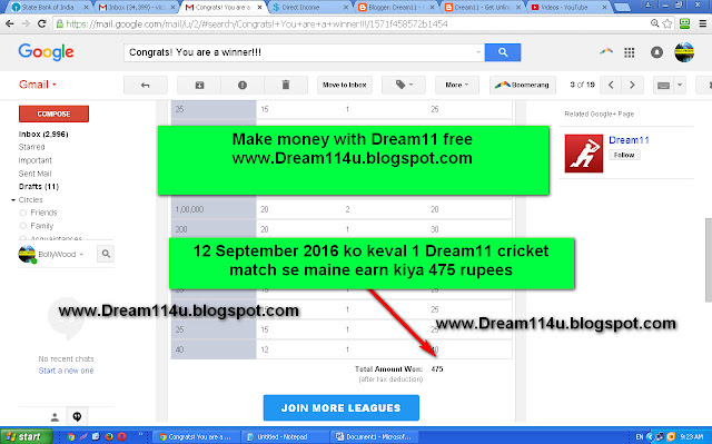 12 september 2016 ko keval 1 dream11 cricket match se mujhe earning hua 475 rupees-see screenshot