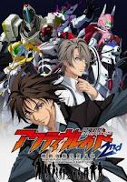 Active Raid: Kidou Kyoushuushitsu Dai Hachi Gakari (Phần 2)