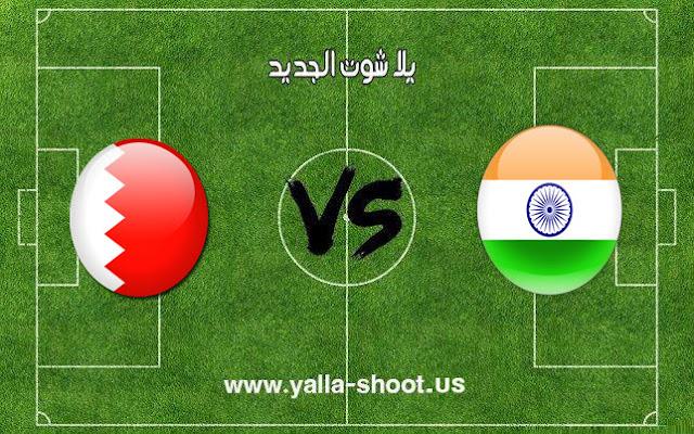 اهداف مباراة منتخب البحرين والهند اليوم 14-01-2019 كأس آسيا 2019