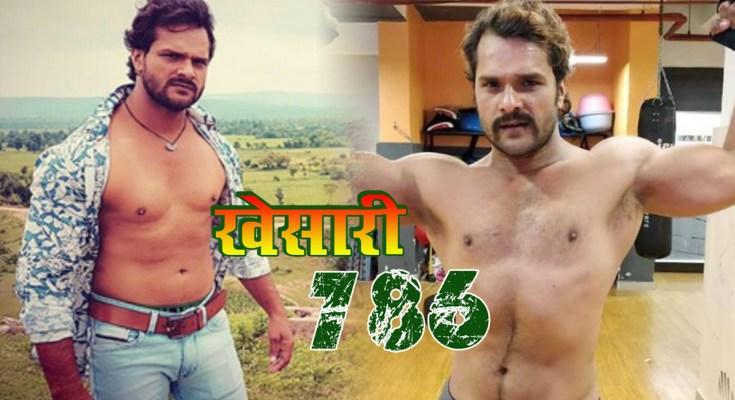Khesari 786 (Bhojpuri Movie) Wiki Star Cast & Crew Details, Release Date, Songs, Videos, Photos, Story, News & More