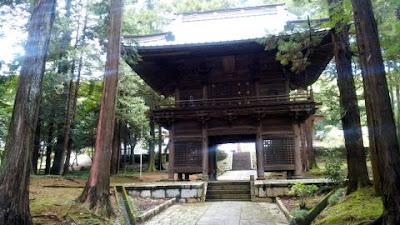 町田市 大泉寺