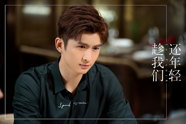 Leon Zhang Yunlong cdrama In Youth