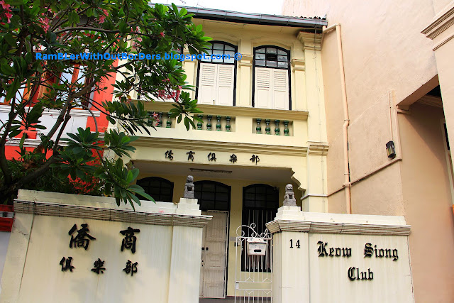 Kowe Siong Club, Bukit Pasoh St, Singapore