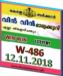 kerala lottery result from keralalotteries.info 12/11/2018, kerala lottery result 12.11.2018, kerala lottery results 12-11-2018, win win lottery W 486 results 12-11-2018, win win lottery W 486, live win win   lottery W-486, win win lottery, kerala lottery today result win win, win win lottery (w-486) 12/11/2018, W 486, W 486, win win lottery result, gov.in, picture, image, images, pics,   pictures kerala lottery,