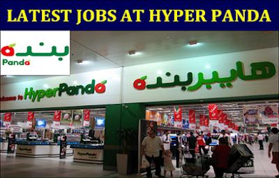 Latest Jobs At Hyper Panda Saudi Arabia