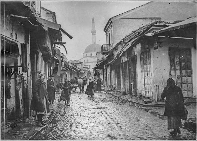 "In the streets of Monastir (Bitola) (February 1917). ""Bankarska Ulica"" (""Bank street"")"
