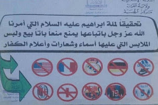 ISIS Bans Football Teams, Countries Logos; See List Of Logos banned