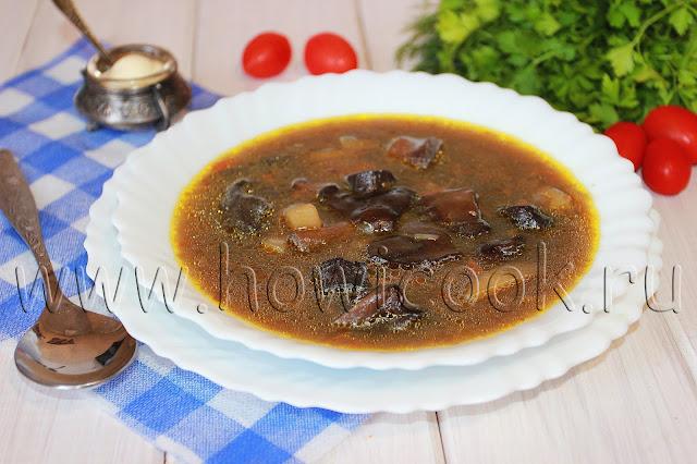 рецепт супа с лесными грибами