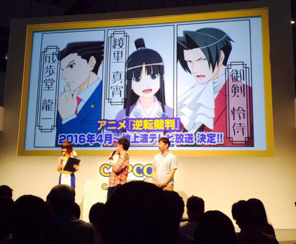Ace Attorney jako anime