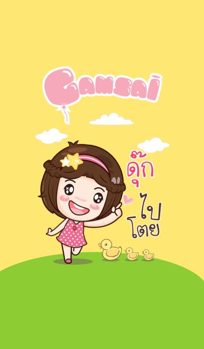 DUCK gamsai little girl_N V05