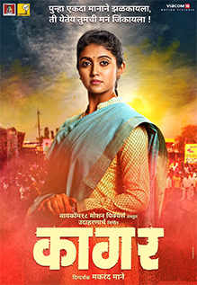 mauli 2018 marathi full movie download 720p hd filmywap