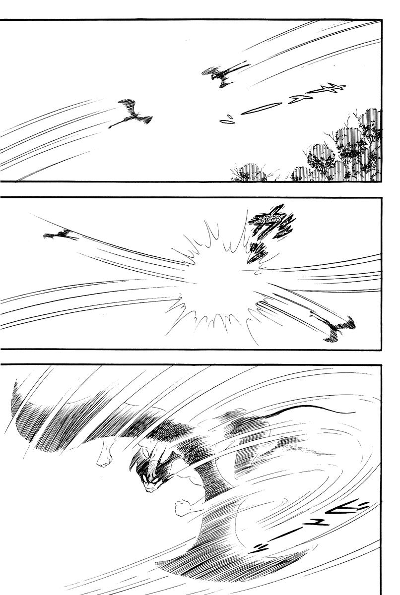 DevilMan chapter 8.2 trang 8