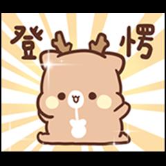 SweetHouse Happy Deer 2