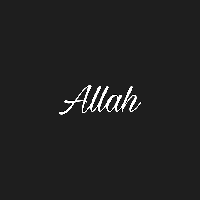 different allah english font