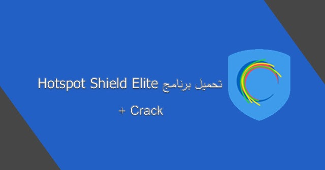 hotspot shield crackeado 2018