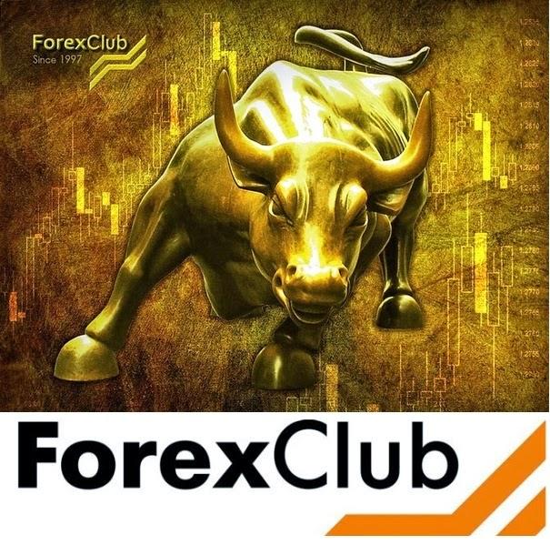 Forex club счета