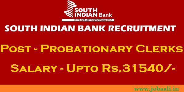 South Indian Bank Career, Jobs in South Indian Bank, South Indian Bank Clerk Recruitment
