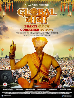 Global Baba (2016) Watch full hindi movie online