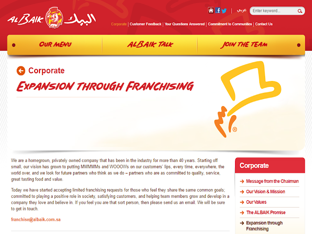 """If you are an OFW in Saudi Arabia you probably know how popular Al Baik is. Al Baik is the main broasted chicken food chain in Saudi Arabia. Wikipedia said that the Saudi government has stopped attempts for this very successful fast food chain to grow by limiting what regions of the country it can expand too. Meanwhile, there are rumors that there is a possibility that the popular restaurant in Saudi will open in the Philippines.   However, the truth about it is yet to be verified without the official announcement from the company itself. The good news is, Al Baik is now open for franchising, as they website says.  So, Al Baik in Manila can be possible but the company said they have started accepting """"limited franchising requests"""". Unless the limits they mention does not remain within the bounds of  KSA alone, any willing businessmen and women could always reach them out and apply for franchising and who knows this can be a reality in the future. The largest number of OFWs are located in Saudi Arabia, the home of Al Baik. No wonder a lot of Filipinos are familiar with the popular chicken restaurant. It must have an extraordinary taste that people crave for it and pile up even before the opening of their chain.  You will see men (because maybe women can't stand a situation like this, I guess), young and old, children piling up. They don't seem to mind if they stumble, fall, being pushed and hurt just to make their way to the counter. If it could finally reach Philippine crowd and Filipinos could have a bite of their famous chicken, would they be as crazy as the Saudi crowd? Well, we will find out when Al Baik reached Manila. It maybe just rumors but some OFWs especially those who worked in Saudi Arabia cannot wait to have Al Baik in the Philippines. RECOMMENDED: KumpaS OFW (Kumpulan ng Pangulo Sa mga Filipinos Worldwide) is a compilation of OFW stories, success and failure likewise,  gathered by the Presidential Communications Office to show the real situations of th"""