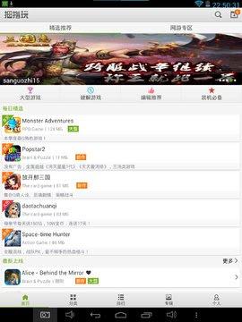 تنزيل و تحميل تطبيق الماركت الصيني الاصلي muzhiwan market  معرب للاندرويد