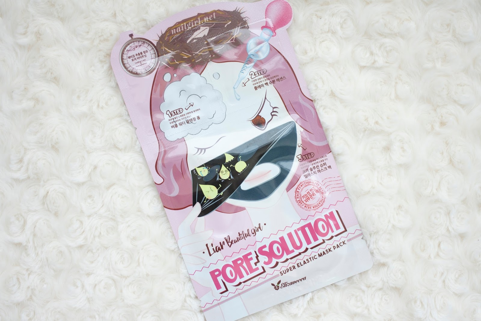 elizavecca pore solution mask pack review front packaging
