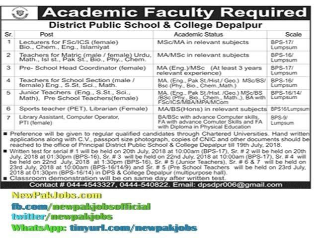 District Public School & College Depalpur