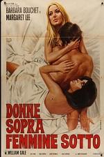 The Rogue 1971 Nokaut