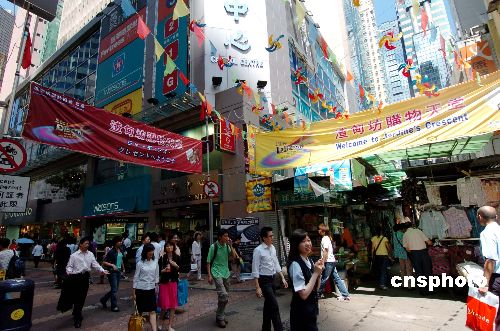 我們香港 Our Hong Kong: 香港夜市