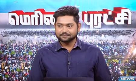 Jallikattu is the pride of Tamizhian : Special report