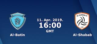اون لاين مشاهدة مباراة الشباب والباطن بث مباشر 11-4-2019 الدوري السعودي اليوم بدون تقطيع