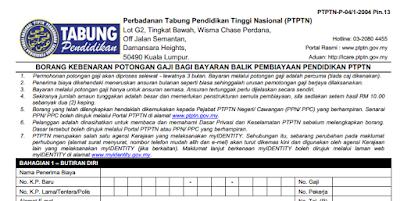 Borang Pemotongan Gaji PTPTN