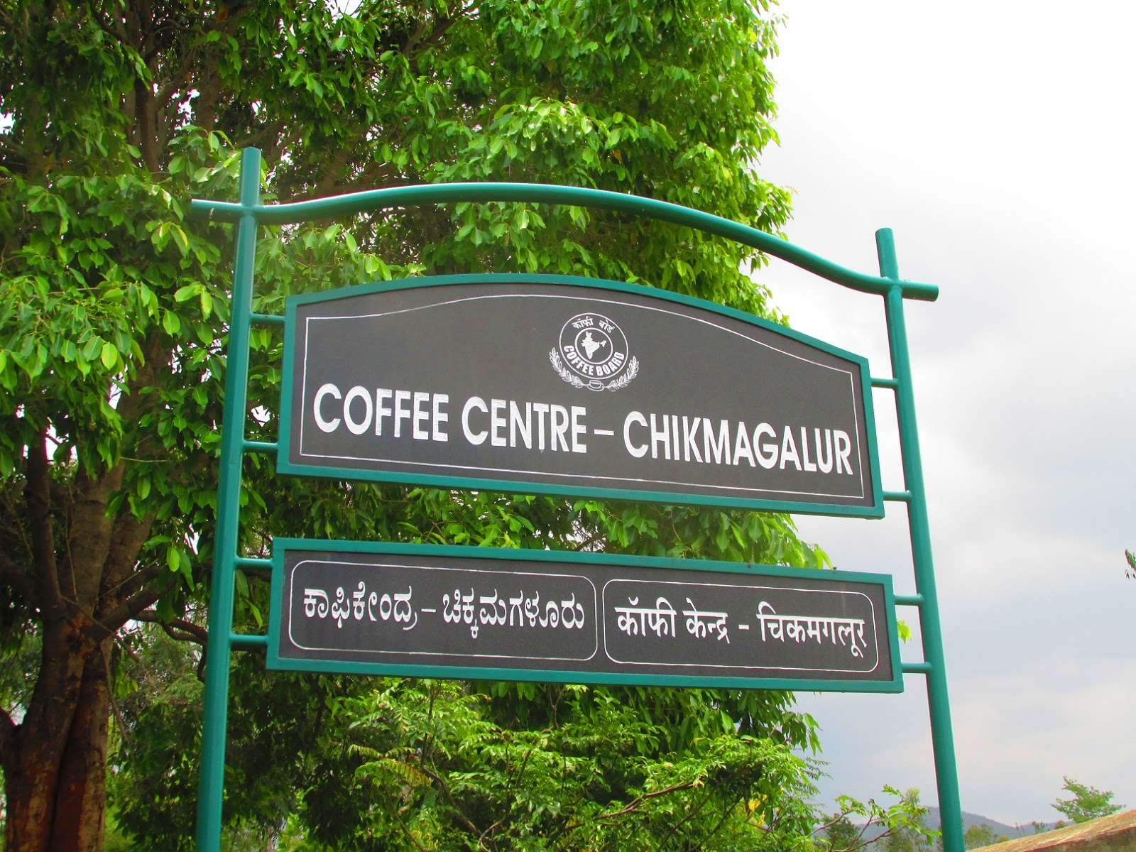 Image result for coffee museum chikmagalur